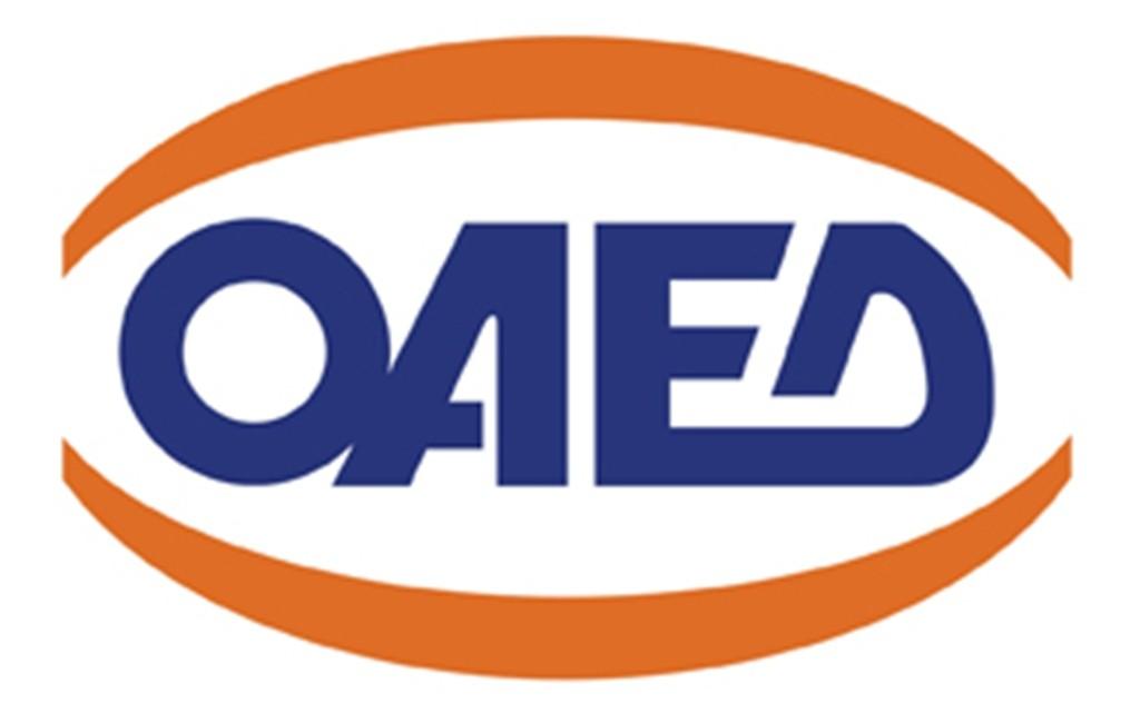 Αποτέλεσμα εικόνας για αναστολή λειτουργίας των ΕΠΑΣ και ΙΕΚ του ΟΑΕΔ - Ανακοίνωση