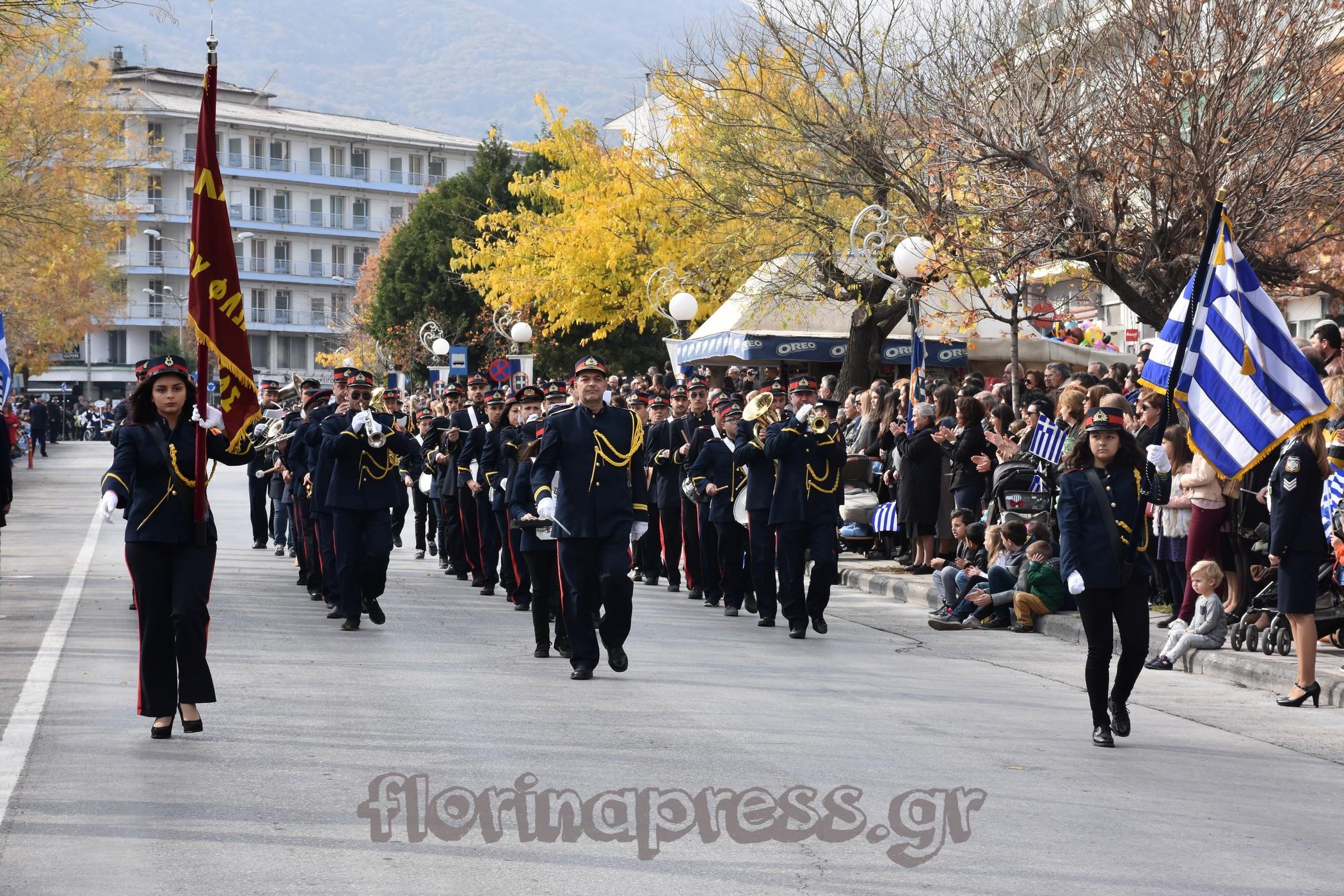 Εγγραφές στη Φιλαρμονική Δήμου Φλώρινας | Ελεύθερο Βήμα
